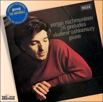 Vladimir Ashkenazy 라흐마니노프: 24개의 전주곡 - 아쉬케나지