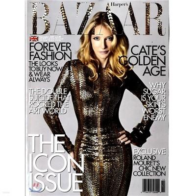 [정기구독] Harper's Bazaar UK (월간)