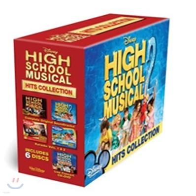 High School Musical Hits Collection (하이스쿨 뮤지컬 컬렉션) OST