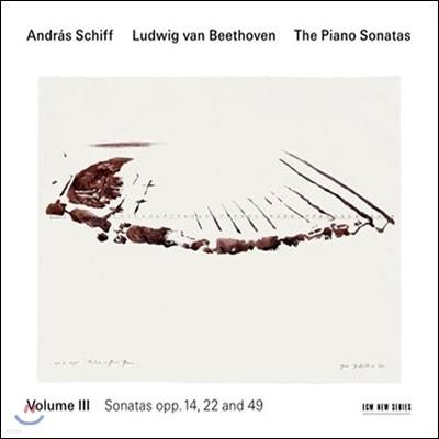 Andras Schiff 베토벤: 피아노 소나타 3집 (Beethoven: Piano Sonatas Nos.9 10 11 19 20) 안드라스 쉬프