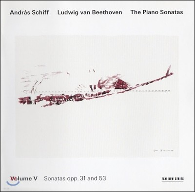 Andras Schiff 베토벤: 피아노 소나타 5집 (Beethoven: Piano Sonatas Nos.16 17 18 21) 안드라스 쉬프