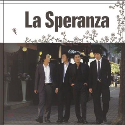 라스페란자 (La Speranza) 1집 - 희망
