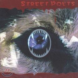 거리의 시인들 1집 - Street Poets