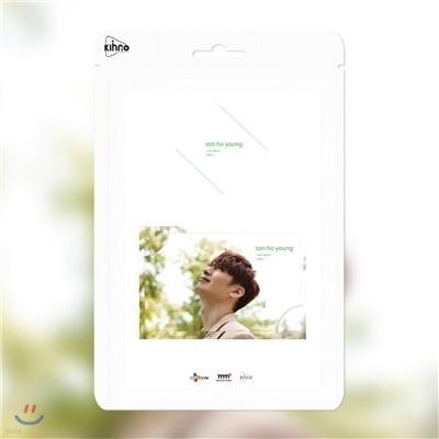 손호영 - 미니앨범 : May , I [스마트 뮤직카드(키노 카드 에디션)]