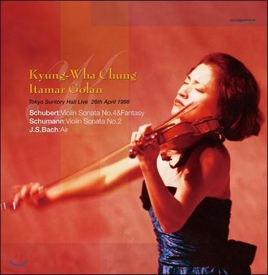 정경화 도쿄 라이브 1탄 - 슈베르트: 바이올린 소나타 4번 / 슈만: 2번 / 바흐: G선상의 아리아 (Schubert / Schumann / J.S. Bach) [2LP]