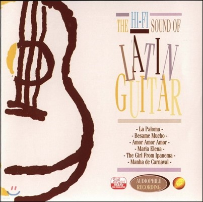 Lex Vandyke (렉스 반다이크) - The Hi-Fi Sound of Latin Guitar I (라틴 기타의 하이파이 사운드 1집)