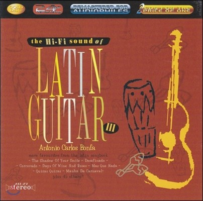 Antonio Carlos Bonfa (안토니오 카를로스 본파) - The Hi-Fi Sound of Latin Guitar III (라틴 기타의 하이파이 사운드 3집)