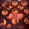 Best Audiophile Oldies II (����Ʈ ��������� �õ� 2��)