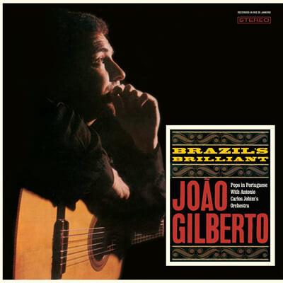 Joao Gilberto (주앙 질베르토) - Brazil's Brilliant [Limited Edition]