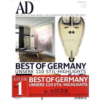 [정기구독] Architectural Digest DE (월간)