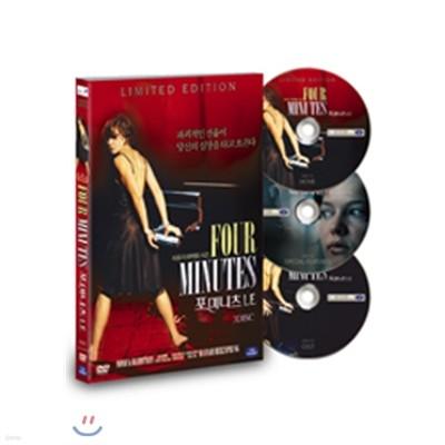 포미니츠(4Minutes) LE [O.S.T 포함 3Disc 한정판] - DVD