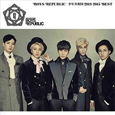 소년공화국 (Boys Republic) - Boys Republic / 少年共和國 2013-2015 Best
