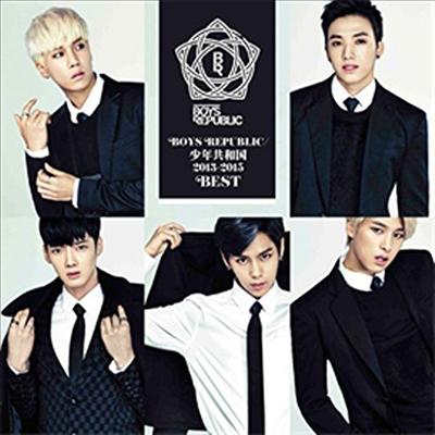 소년공화국 (Boys Republic) - Boys Republic / 少年共和國 2013-2015 Best (CD+DVD) (초회한정반)