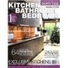 [���ⱸ��] The Essential Kitchen Bathroom & Bedroom (��)
