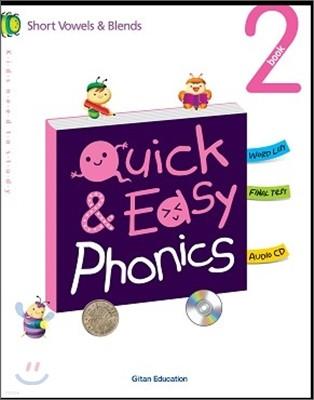Quick & Easy Phonics 퀵 앤 이지 파닉스 2