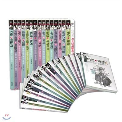 지식인마을 시리즈 (전 40권)