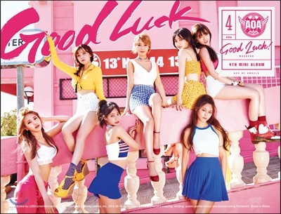 ���̿����� (AOA) - �̴Ͼٹ� 4�� : Good Luck [WEEKEND (B Ver.)]