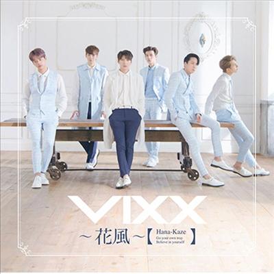 빅스 (VIXX) - 花風 (CD+DVD) (초회한정반 A)