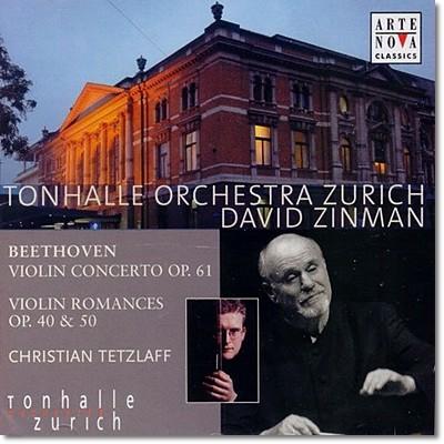David Zinman / Christian Tetzlaff 베토벤 : 바이올린 협주곡, 로망스 (Beethoven: Works for Violin and Orchestra)
