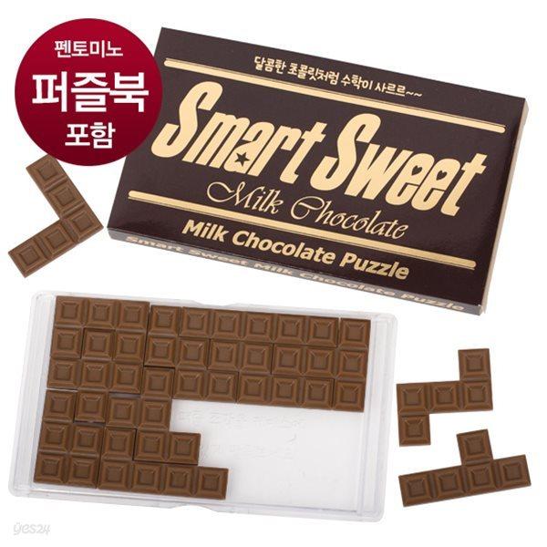 초콜렛퍼즐