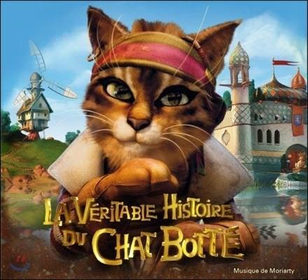Moriarty (모리어티) - La Veritable Histoire du Chat Botte (장화신은 고양이 디 오리지널 OST)