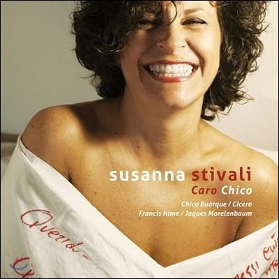 Susanna Stivali (수산나 스티발리) - Caro Chico (친애하는 쉬쿠)