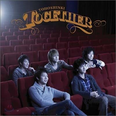 동방신기 (東方神起) - Together (Single CD+DVD)