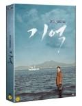 TvN 드라마 기억 감독판 DVD