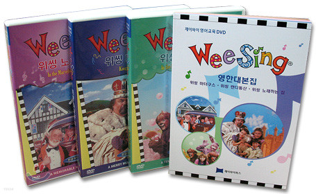 Wee Sing DVD Package 2집 - 마더구스/ 캔디동산/ 노래하는 집