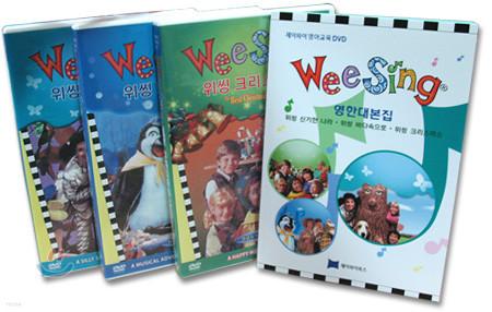 Wee Sing DVD Package 3집 - 신기한 나라/ 바다속으로/ 크리스마스