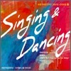 ���� ���߱� ���ִ� - 2007 �Ű���� Vol.1 : Singing & Dancing