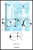 [��Ʈ] �ö��� �̾�(Flying ER) (��2��/�ϰ�)