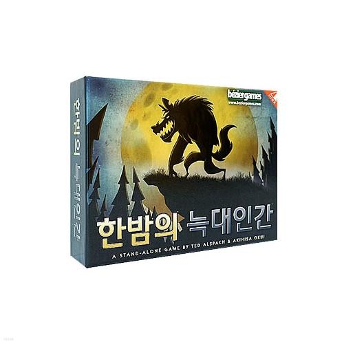 [엠투월드] 한밤의늑대인간 스릴있는 마피아게임