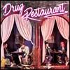 �巰 ������� (Drug Restaurant) - Drug Restaurant