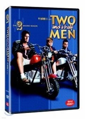 두 남자와 1/2 시즌 2 (4disc)