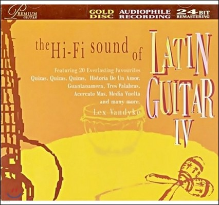 Lex Vandyke (렉스 반디케) - The Hi-Fi Sound Of Latin Guitar IV (라틴 기타의 하이파이 사운드 4집)
