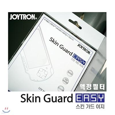조이트론 스킨가드 이지 액정필터/구형호환(PSP2005)