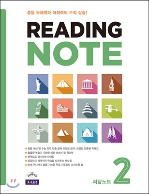 Reading NOTE 2 Student Book