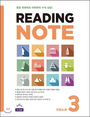 Reading NOTE 3 Student Book