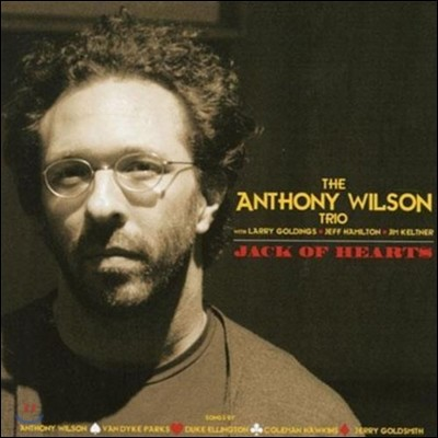 Anthony Wilson Trio (앤소니 윌슨 트리오) - Jack of Hearts [Vinyl]