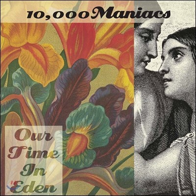 10,000 Maniacs (텐 싸우전드 매니악스) - Our Time In Eden