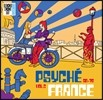 Psyche France 70��s Vol.2 (1970��� ���� �������� 2��) [Record Store Day Exclusive]