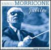 Ennio Morricone - Morricone Jubilee 엔니오 모리꼬네 영화음악 모음집 [180g 2 LP]