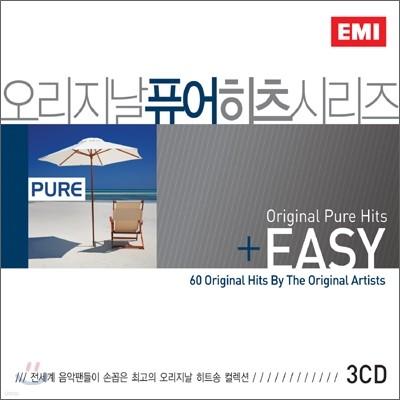 Original Pure Hits Easy (오리지날 퓨어 히츠 이지)