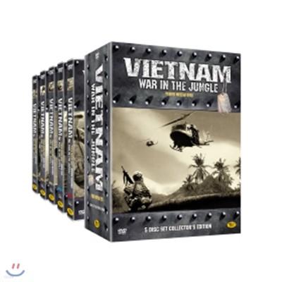 격동의 베트남 전쟁 - 5Disc set collestor's edition