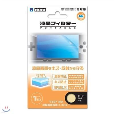 호리 신형 PSP 액정필터 포터블(PSP2005)