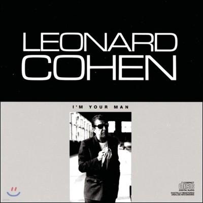 Leonard Cohen (레너드 코헨) - I'm Your Man