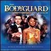 뮤지컬 '보디가드' 사운드트랙 - 월드 프리미어 캐스트 레코딩(The Bodyguard, the Musical - World Premiere Cast Recording)