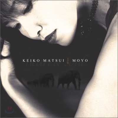 Keiko Matsui - Moyo (Heart & Soul)