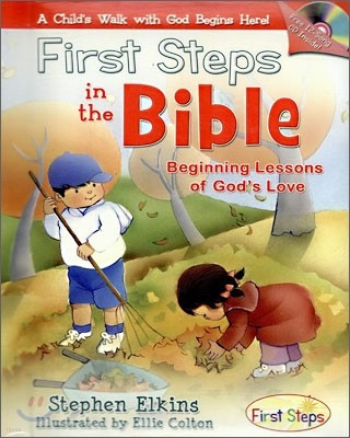 First Steps in the Bible (BOOK & CD)